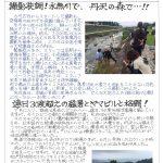 じんじんニュース vol.3
