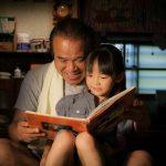 じんじん(パート1)横浜市開港記念会館にて上映会のお知らせ