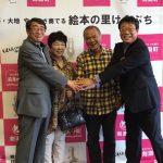 北海道剣淵町での先行上映会、大盛況!