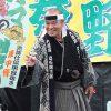 秦野たばこ祭にて、じんじんPRイベント開催!